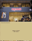 Raymond Annual Report 2011-2012