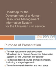 Study on Developmentof a Human Resources Management Information System