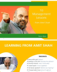 10 Management Lessons from Amit Shah