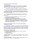 cechy systemu prawa, normy i zasady prawa