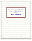 2012 Deep Research Report on Global and China Biodiesel Industry